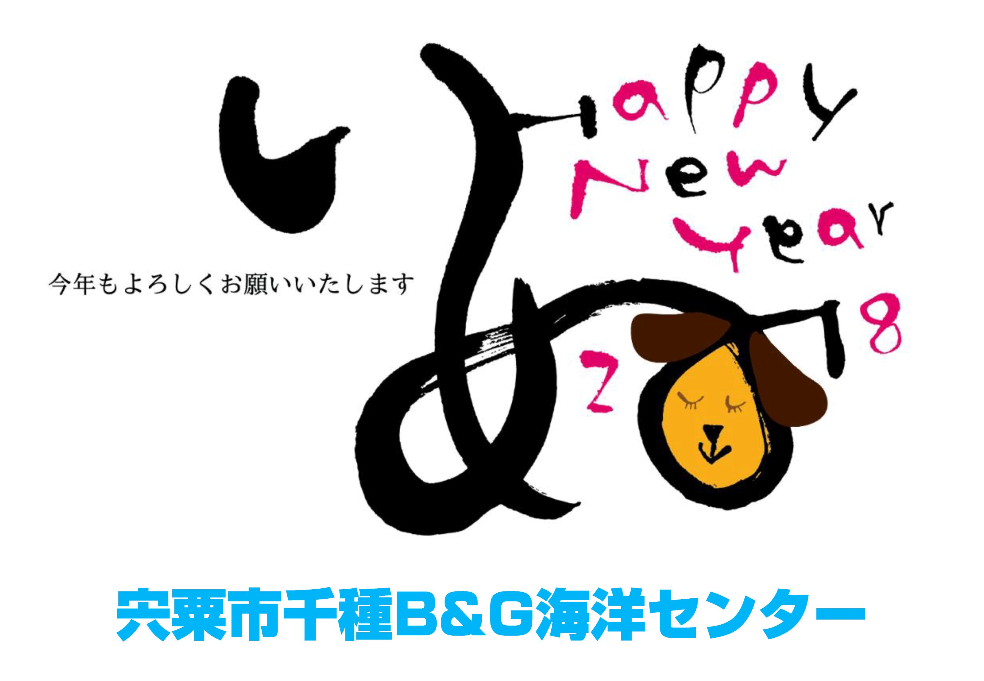 宍粟市_新年のご挨拶.png