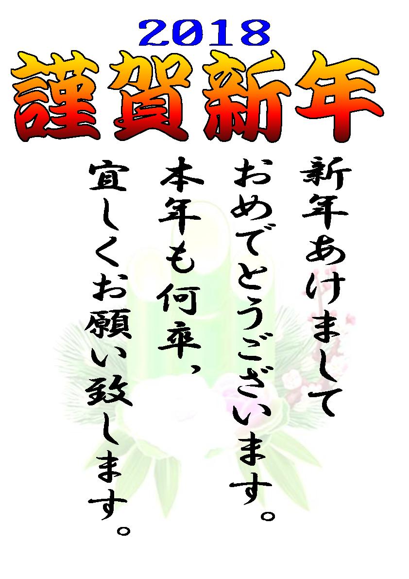 謹賀新年 金沢.png