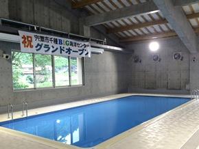 幼児用プール